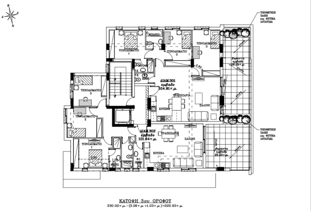 Σχέδια 3ου Ορόφου